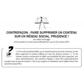 CONTREFAÇON : FAIRE SUPPRIMER UN CONTENU SUR UN RÉSEAU SOCIAL, PRUDENCE !