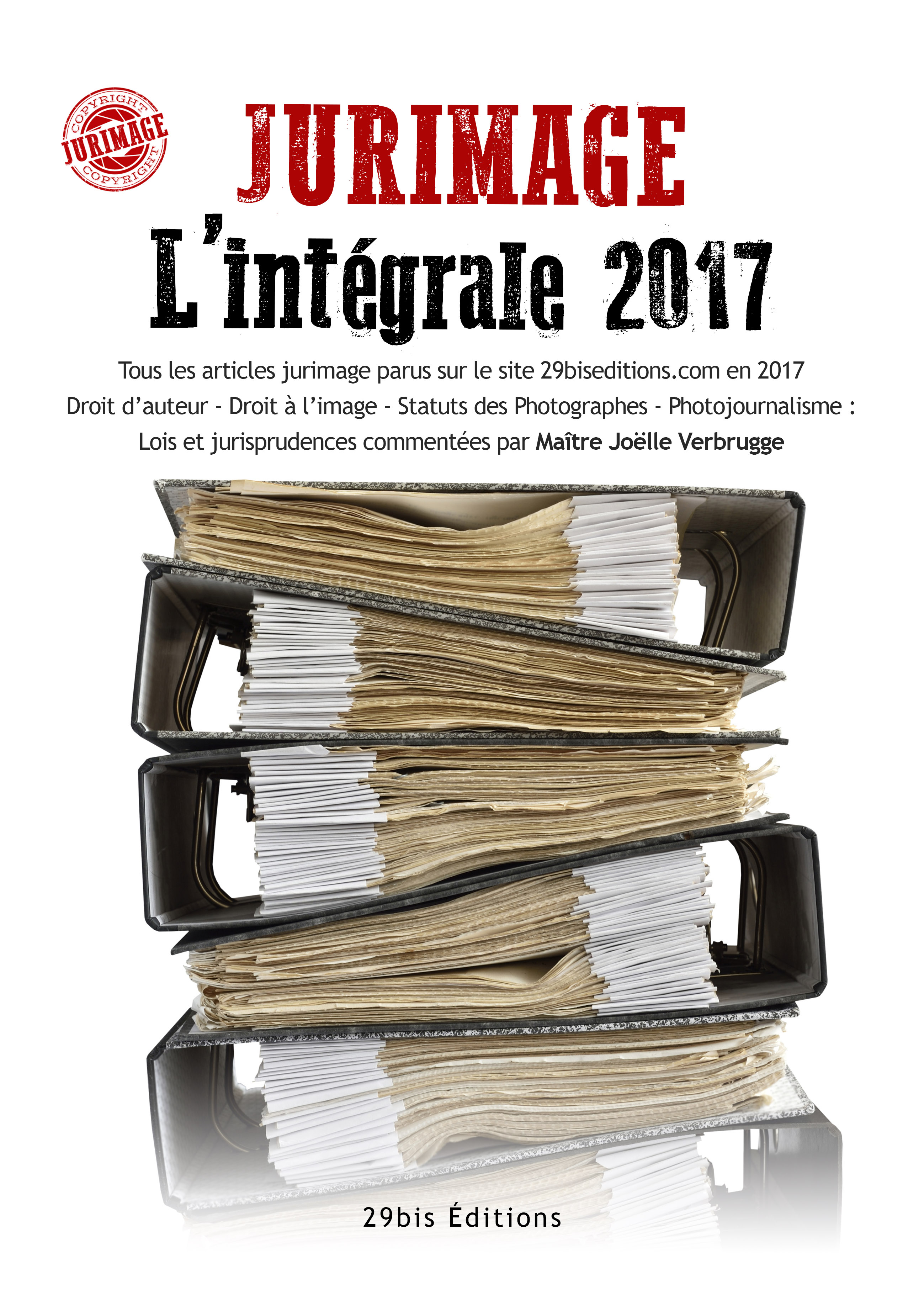JURIMAGE L'Intégrale 2017 - Ebook